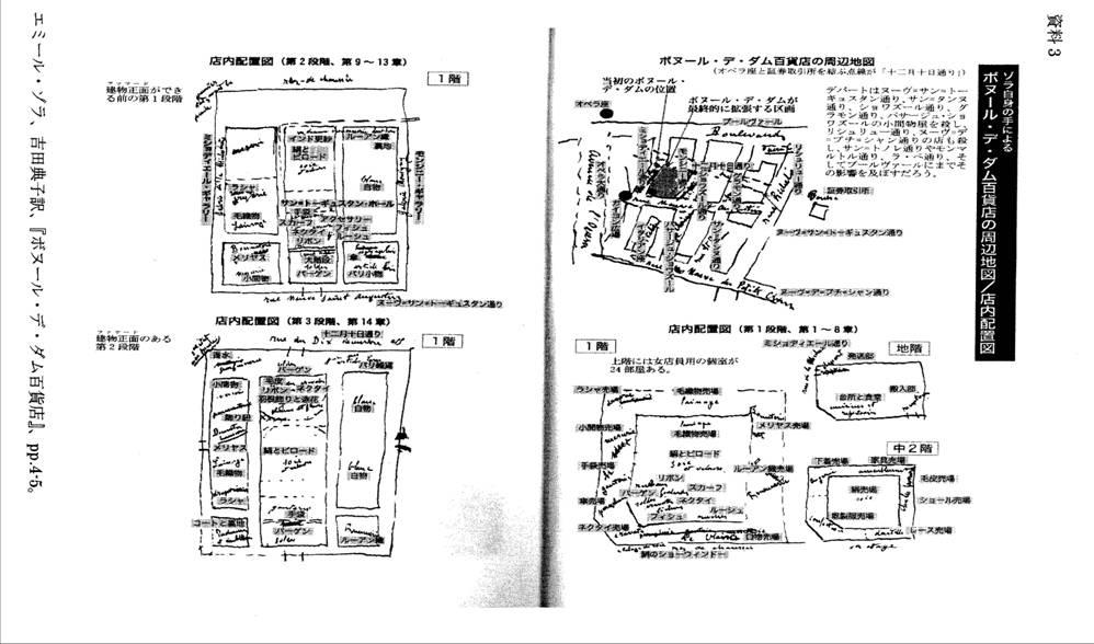 おろしゃ会」会報 第10号